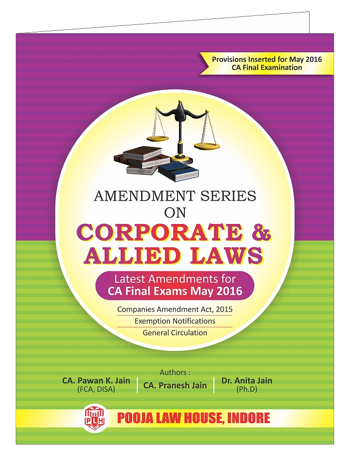 Buy AMENDMENT SERIES ON CORPORATE & ALLIED LAWS