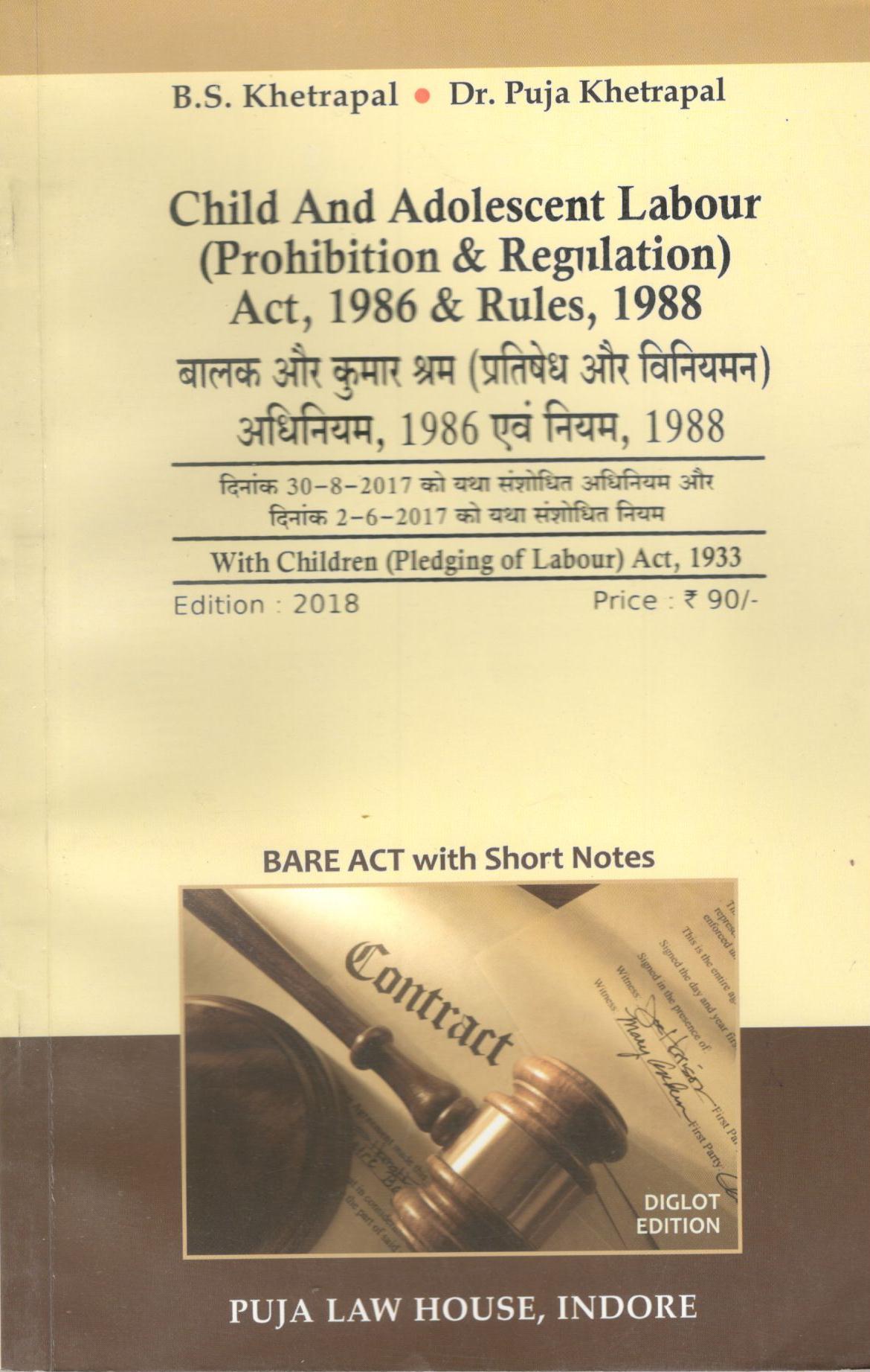 बालक और क�मार श�रम (प�रतिषेध और विनियमन) अधिनियम, 1986 �वं नियम, 1988 / Child and Adolescent Labour (Prohibition & Regulation) Act, 1986 & Rules, 1988