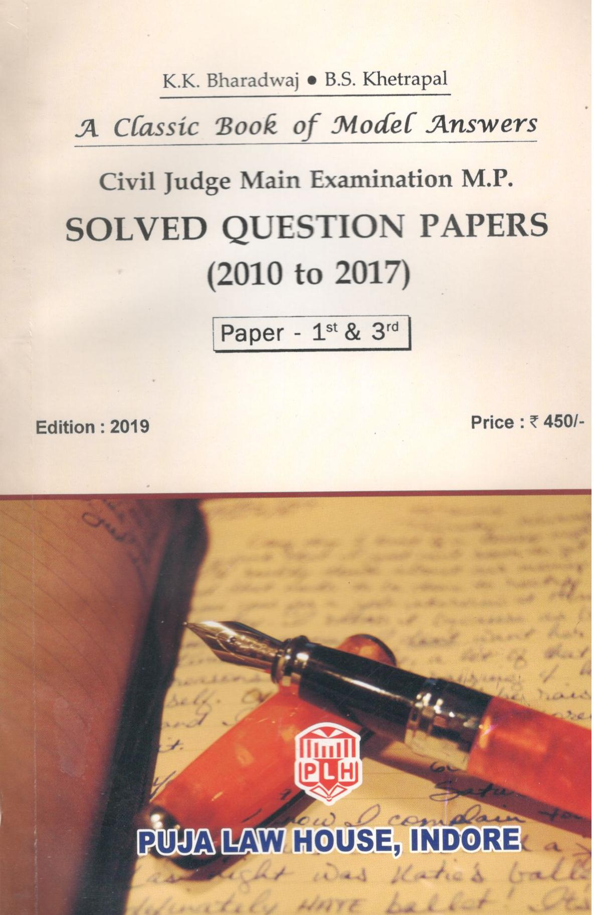 Civil Judge main Examination Question M.P. SOLVED QUESTIONS PAPER (2010 to 2017) Paper - 1st and 3rd