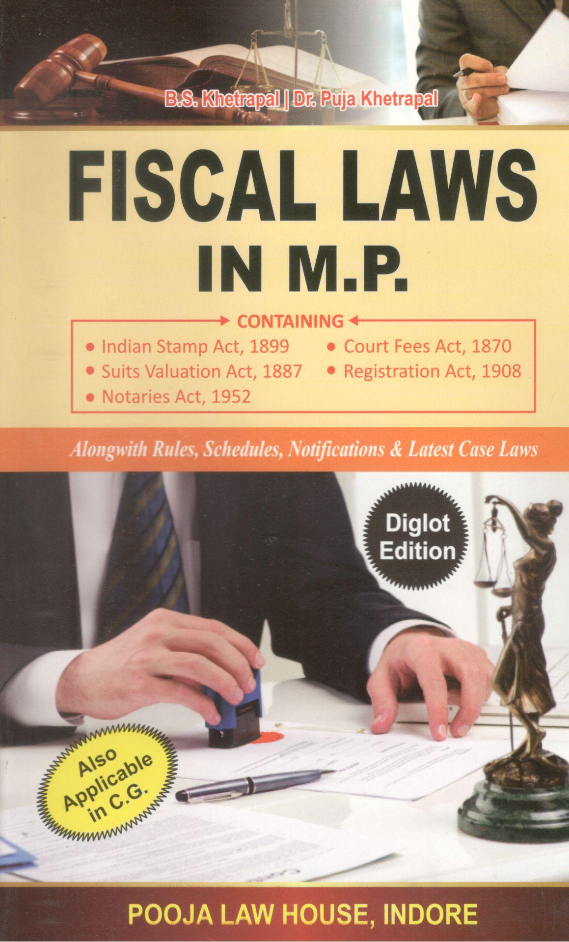 Buy Fiscal Laws in Madhya Pradesh