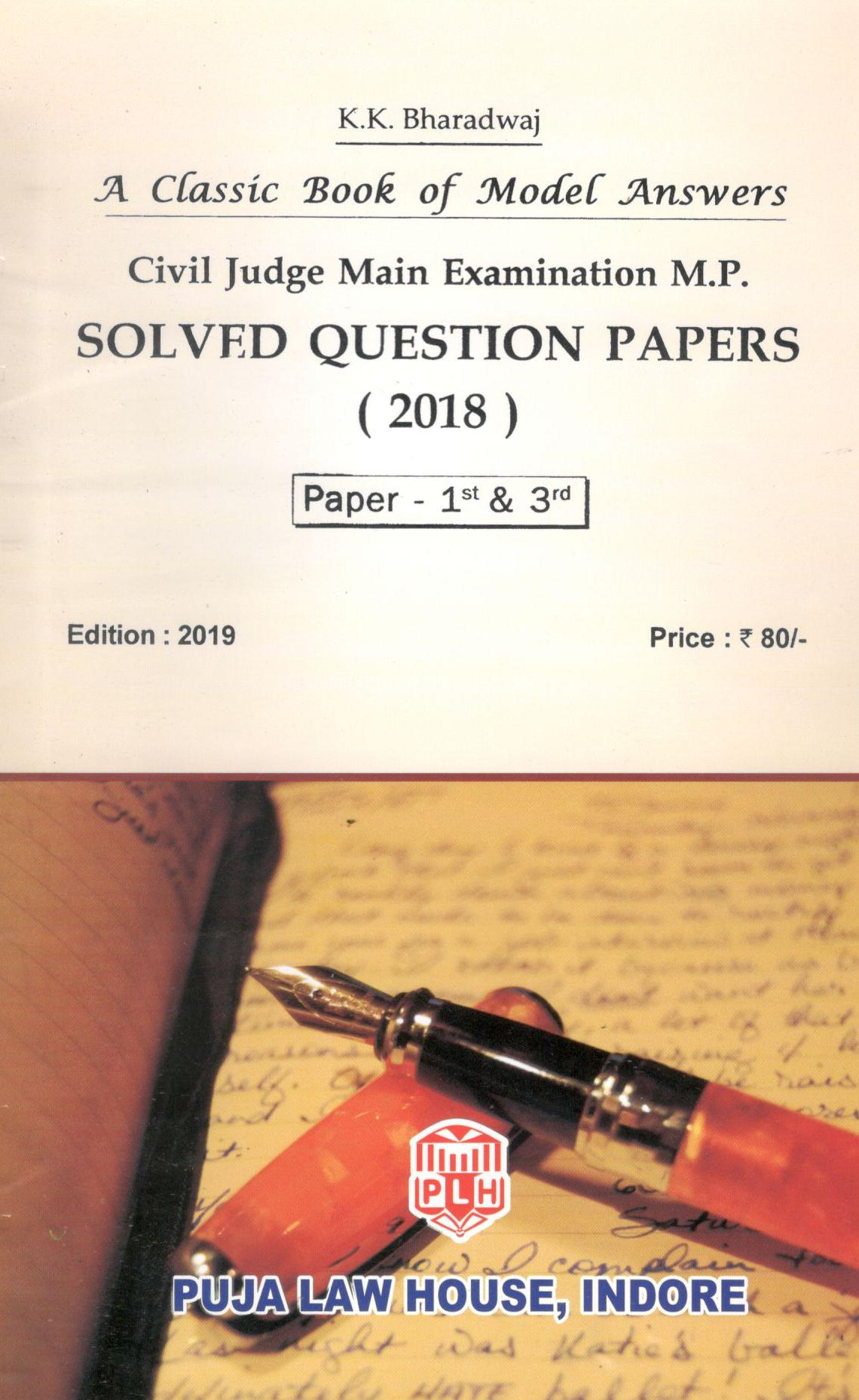 Civil Judge Main Exam M.P. Solved Question Paper 2018