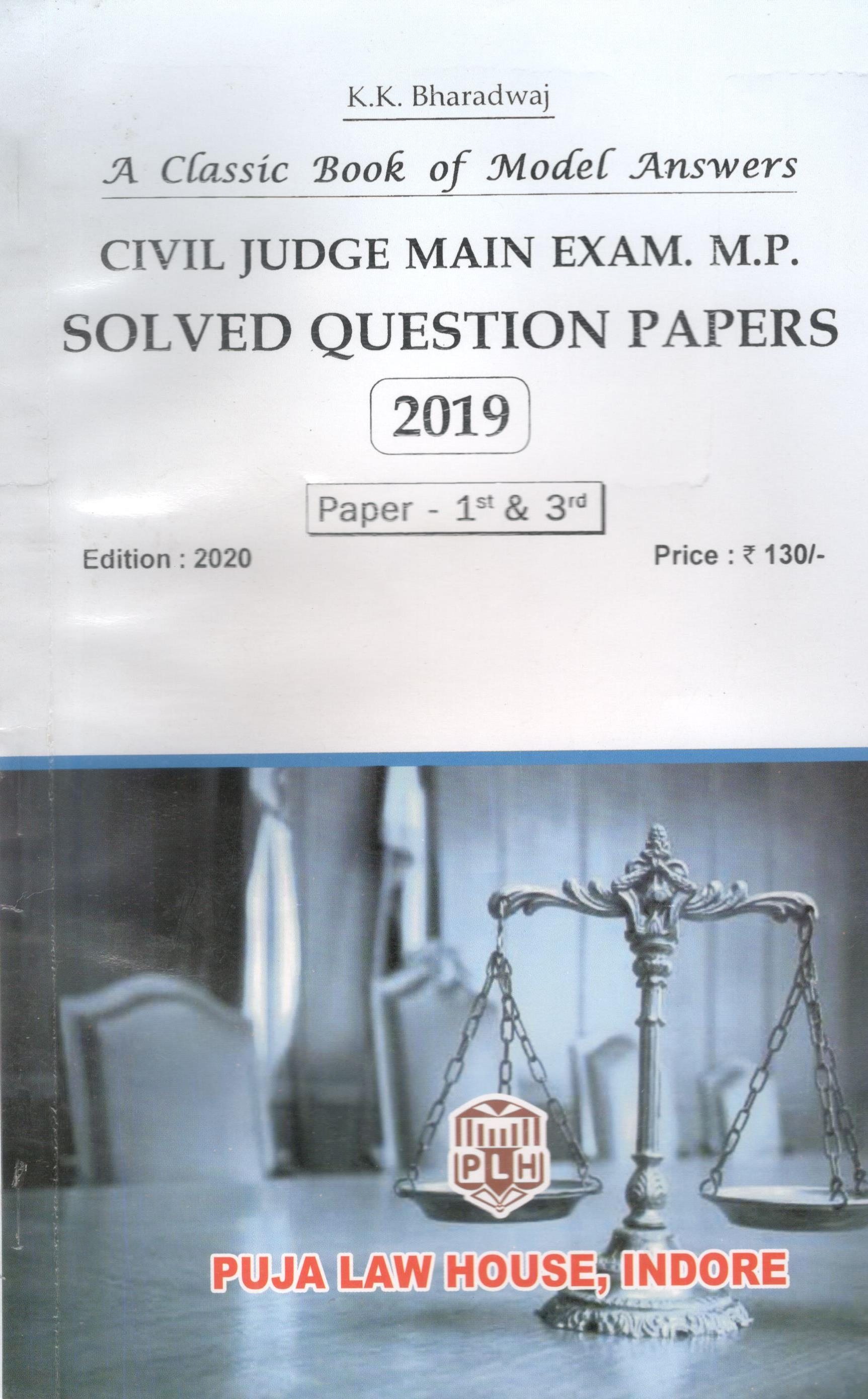 Civil Judge Main Exam M.P. Solved Question Paper 2019