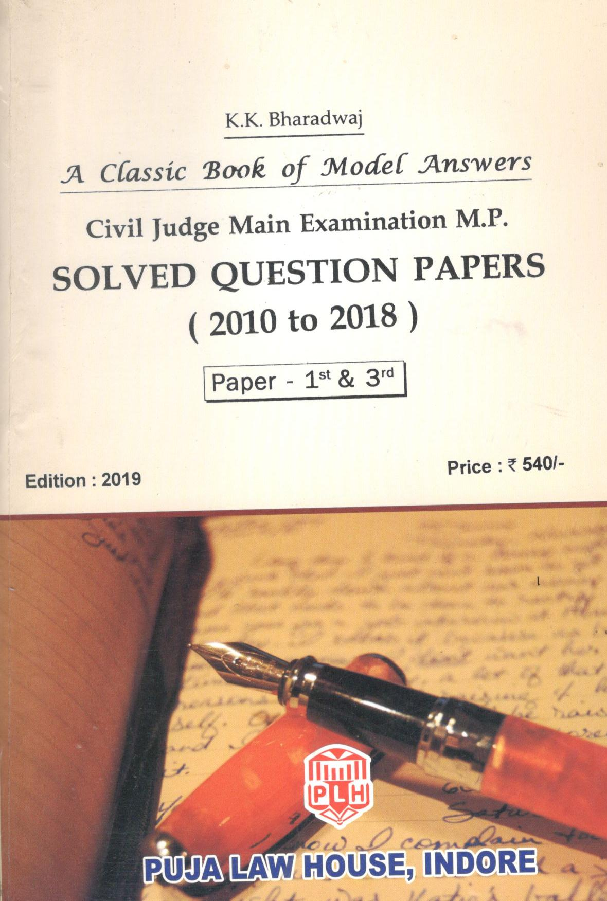 Civil Judge main Examination Question M.P. SOLVED QUESTIONS PAPER (2010 to 2018) Paper - 1st and 3rd